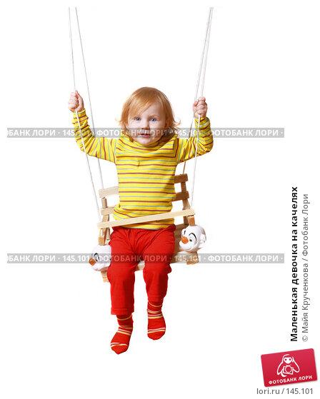 Купить «Маленькая девочка на качелях», фото № 145101, снято 7 октября 2007 г. (c) Майя Крученкова / Фотобанк Лори