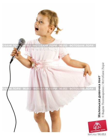 Маленькая девочка поет, фото № 90053, снято 16 июля 2007 г. (c) Вадим Пономаренко / Фотобанк Лори
