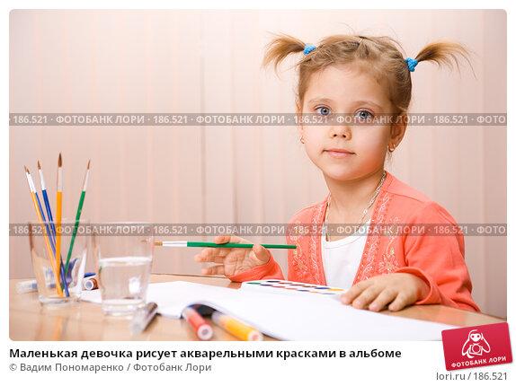Маленькая девочка рисует акварельными красками в альбоме, фото № 186521, снято 19 января 2008 г. (c) Вадим Пономаренко / Фотобанк Лори