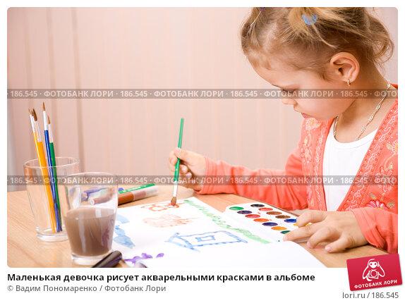 Маленькая девочка рисует акварельными красками в альбоме, фото № 186545, снято 19 января 2008 г. (c) Вадим Пономаренко / Фотобанк Лори