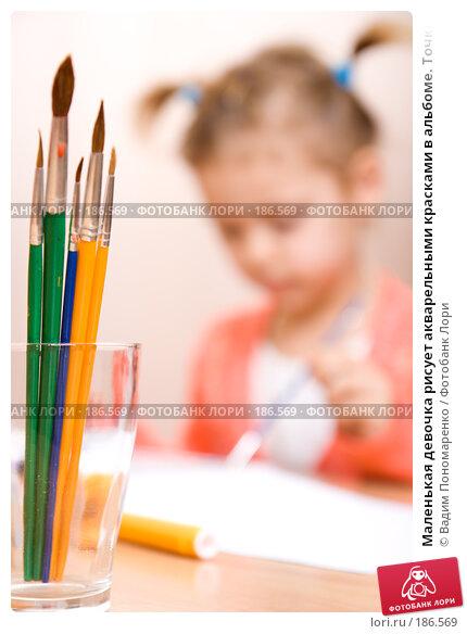 Маленькая девочка рисует акварельными красками в альбоме. Точка фокуса на кисточках., фото № 186569, снято 19 января 2008 г. (c) Вадим Пономаренко / Фотобанк Лори