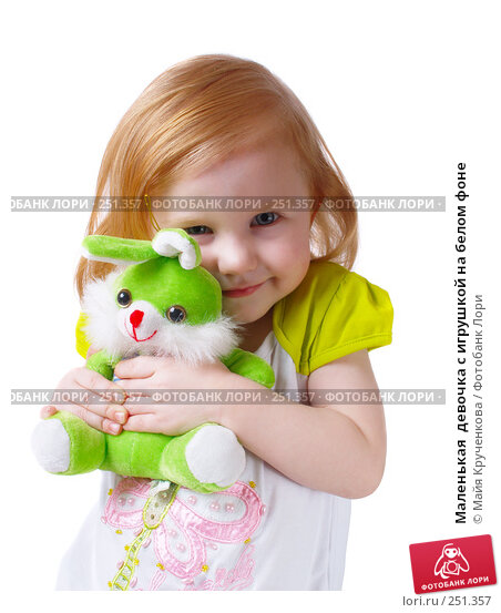 Купить «Маленькая  девочка с игрушкой на белом фоне», фото № 251357, снято 7 марта 2008 г. (c) Майя Крученкова / Фотобанк Лори