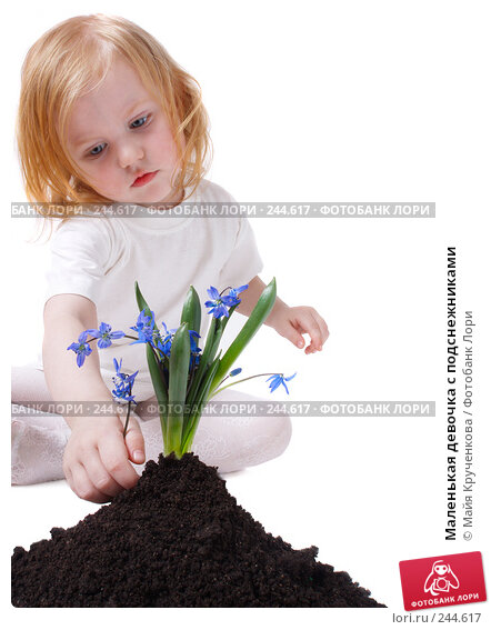 Маленькая девочка с подснежниками, фото № 244617, снято 7 апреля 2008 г. (c) Майя Крученкова / Фотобанк Лори