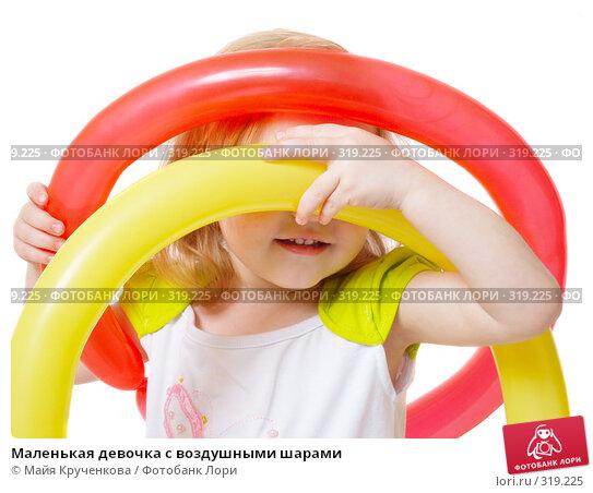 Маленькая девочка с воздушными шарами, фото № 319225, снято 24 апреля 2008 г. (c) Майя Крученкова / Фотобанк Лори