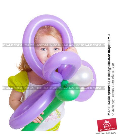 Маленькая девочка с воздушными шариками, фото № 268625, снято 24 апреля 2008 г. (c) Майя Крученкова / Фотобанк Лори
