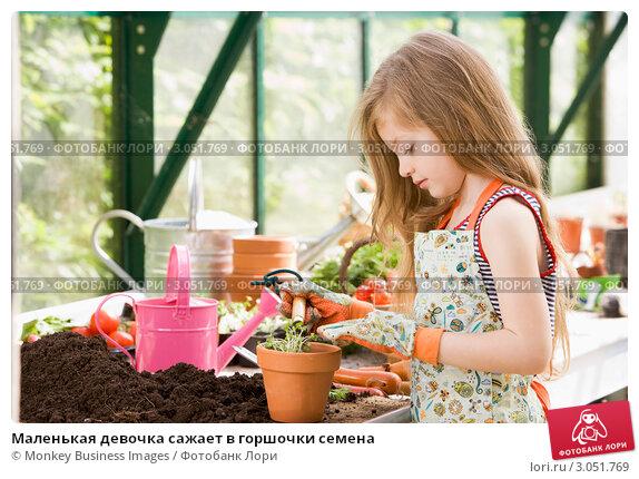 Купить «Маленькая девочка сажает в горшочки семена», фото № 3051769, снято 3 мая 2007 г. (c) Monkey Business Images / Фотобанк Лори