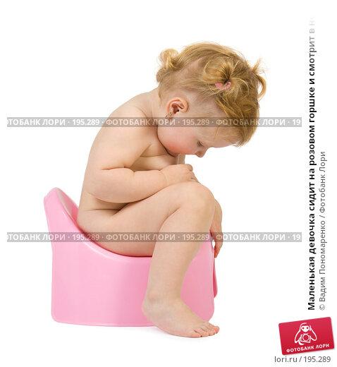 Маленькая девочка сидит на розовом горшке и смотрит в него, фото № 195289, снято 19 января 2008 г. (c) Вадим Пономаренко / Фотобанк Лори