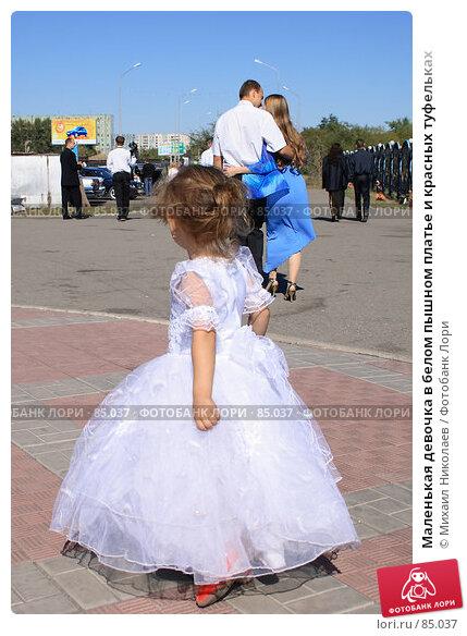 Маленькая девочка в белом пышном платье и красных туфельках, фото № 85037, снято 15 сентября 2007 г. (c) Михаил Николаев / Фотобанк Лори