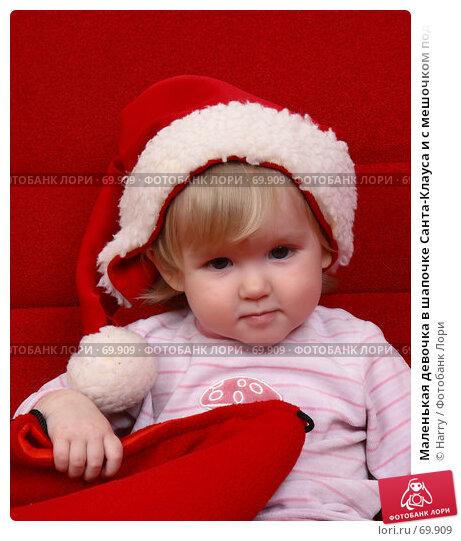 Маленькая девочка в шапочке Санта-Клауса и с мешочком подарков, фото № 69909, снято 2 июля 2007 г. (c) Harry / Фотобанк Лори