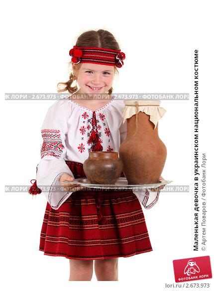 Маленькая девочка в украинском национальном костюме, фото № 2673973, снято 21 июля 2011 г. (c) Артем Поваров / Фотобанк Лори