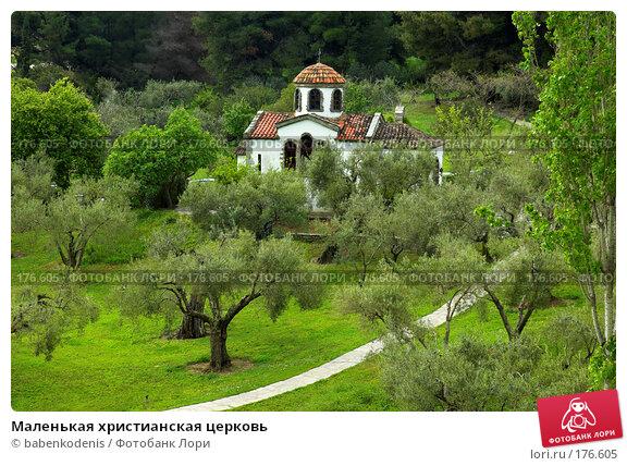 Маленькая христианская церковь, фото № 176605, снято 1 мая 2006 г. (c) Бабенко Денис Юрьевич / Фотобанк Лори
