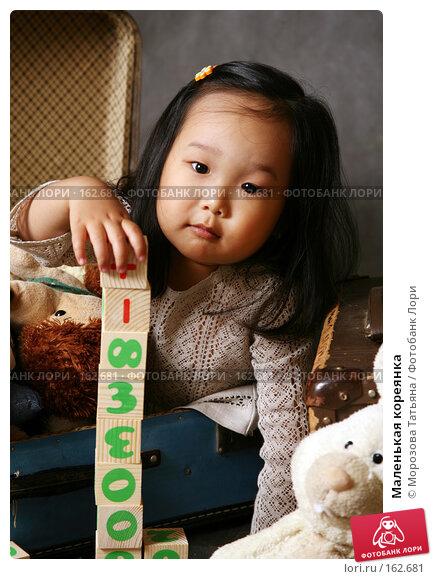 Маленькая кореянка, фото № 162681, снято 3 июня 2007 г. (c) Морозова Татьяна / Фотобанк Лори