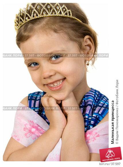 Маленькая принцесса, фото № 37597, снято 29 апреля 2007 г. (c) Вадим Пономаренко / Фотобанк Лори