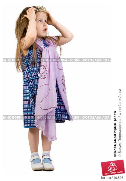 Маленькая принцесса, фото № 40505, снято 1 мая 2007 г. (c) Вадим Пономаренко / Фотобанк Лори