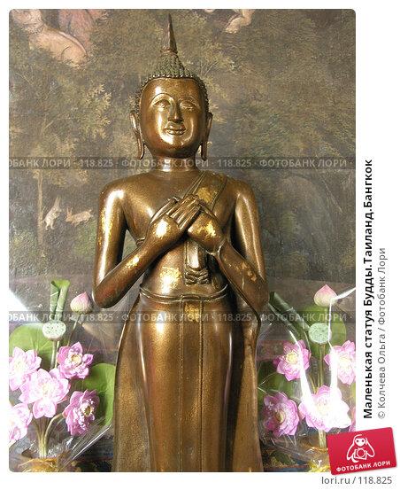 Маленькая статуя Будды.Таиланд.Бангкок, фото № 118825, снято 23 марта 2007 г. (c) Колчева Ольга / Фотобанк Лори