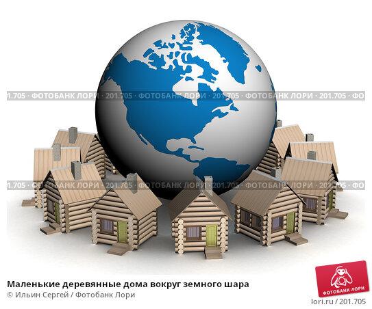 Маленькие деревянные дома вокруг земного шара, иллюстрация № 201705 (c) Ильин Сергей / Фотобанк Лори
