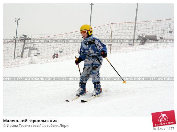 Маленький горнолыжник, фото № 1177, снято 22 февраля 2006 г. (c) Ирина Терентьева / Фотобанк Лори