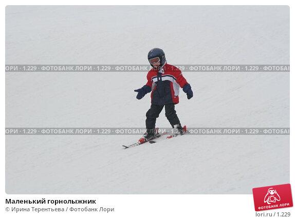 Маленький горнолыжник, эксклюзивное фото № 1229, снято 22 февраля 2006 г. (c) Ирина Терентьева / Фотобанк Лори