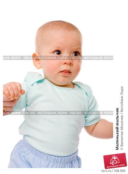 Маленький мальчик, фото № 108565, снято 8 мая 2007 г. (c) Валентин Мосичев / Фотобанк Лори