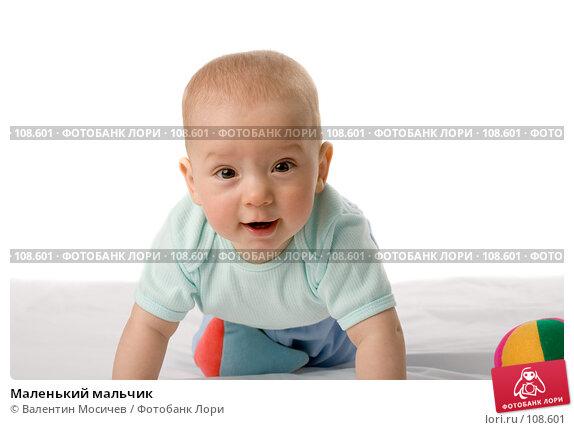 Маленький мальчик, фото № 108601, снято 8 мая 2007 г. (c) Валентин Мосичев / Фотобанк Лори
