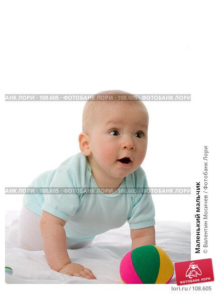 Маленький мальчик, фото № 108605, снято 8 мая 2007 г. (c) Валентин Мосичев / Фотобанк Лори