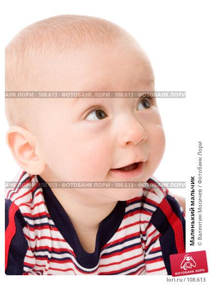 Маленький мальчик, фото № 108613, снято 8 мая 2007 г. (c) Валентин Мосичев / Фотобанк Лори