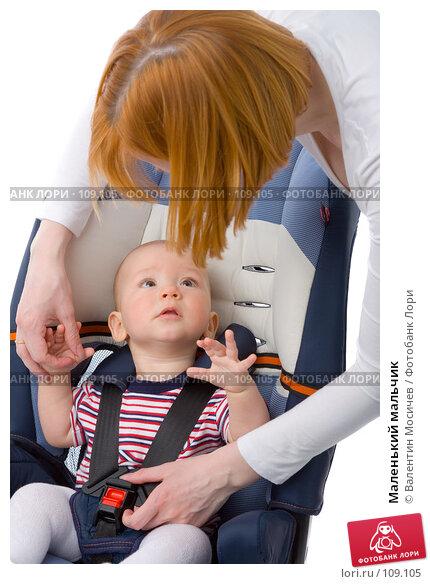Маленький мальчик, фото № 109105, снято 8 мая 2007 г. (c) Валентин Мосичев / Фотобанк Лори