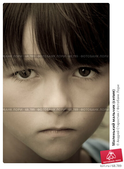 Маленький мальчик (сепия), фото № 68789, снято 28 июля 2007 г. (c) Андрей Старостин / Фотобанк Лори