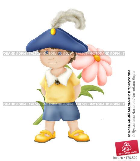 Маленький мальчик в треуголке, иллюстрация № 170529 (c) Лукиянова Наталья / Фотобанк Лори