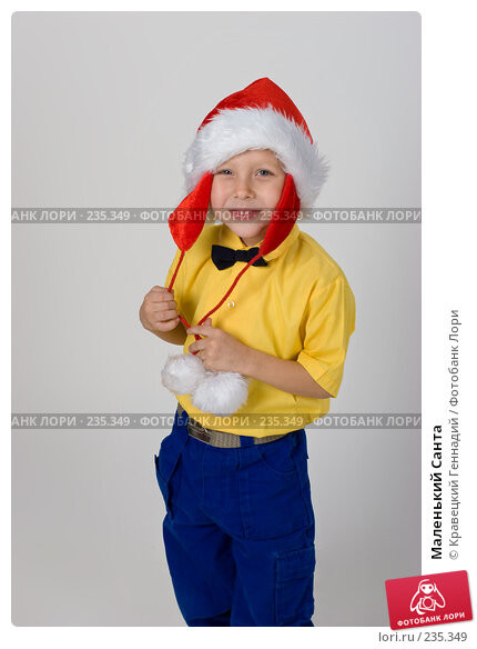 Маленький Санта, фото № 235349, снято 22 января 2017 г. (c) Кравецкий Геннадий / Фотобанк Лори