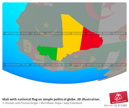 Mali with national flag on simple political globe. 3D illustration. Стоковое фото, фотограф Zoonar.com/Tomas Griger / easy Fotostock / Фотобанк Лори