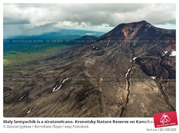 Maly Semyachik is a stratovolcano. Kronotsky Nature Reserve on Kamchatka Peninsula. Редакционное фото, фотограф Zoonar/yykkaa / easy Fotostock / Фотобанк Лори