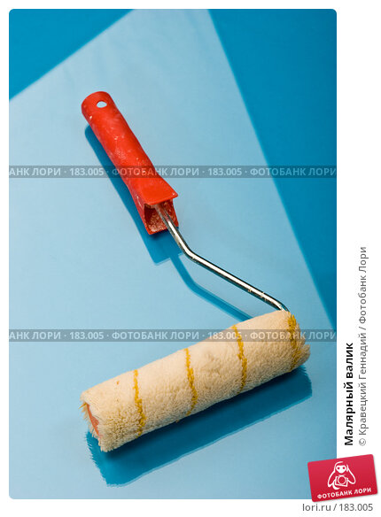 Купить «Малярный валик», фото № 183005, снято 2 декабря 2005 г. (c) Кравецкий Геннадий / Фотобанк Лори