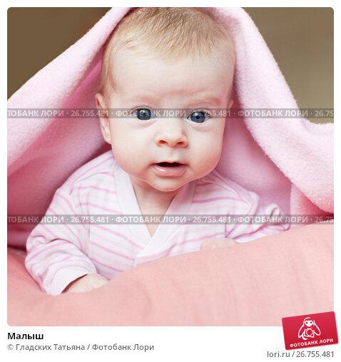 Купить «Малыш», фото № 26755481, снято 25 марта 2010 г. (c) Гладских Татьяна / Фотобанк Лори