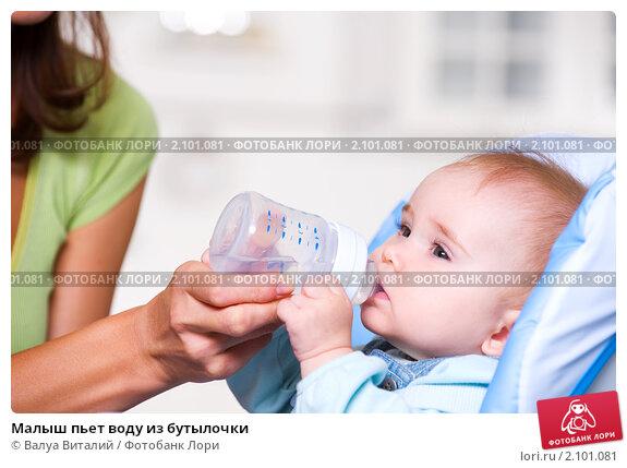 Купить «Малыш пьет воду из бутылочки», фото № 2101081, снято 23 августа 2010 г. (c) Валуа Виталий / Фотобанк Лори