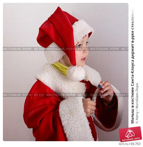 Малыш в костюме Санта-Клауса держит в руке стеклянный цветной шарик, фото № 69753, снято 4 июня 2007 г. (c) Harry / Фотобанк Лори