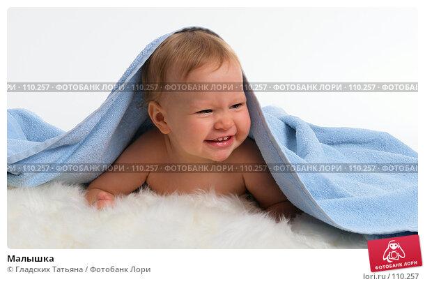 Купить «Малышка», фото № 110257, снято 6 ноября 2007 г. (c) Гладских Татьяна / Фотобанк Лори