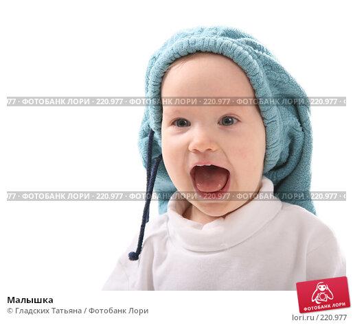 Малышка, фото № 220977, снято 10 марта 2008 г. (c) Гладских Татьяна / Фотобанк Лори