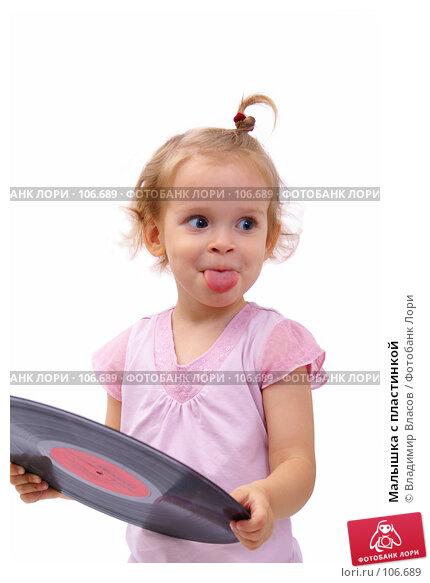 Малышка с пластинкой, фото № 106689, снято 28 октября 2007 г. (c) Владимир Власов / Фотобанк Лори