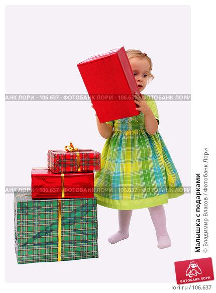 Купить «Малышка с подарками», фото № 106637, снято 28 октября 2007 г. (c) Владимир Власов / Фотобанк Лори