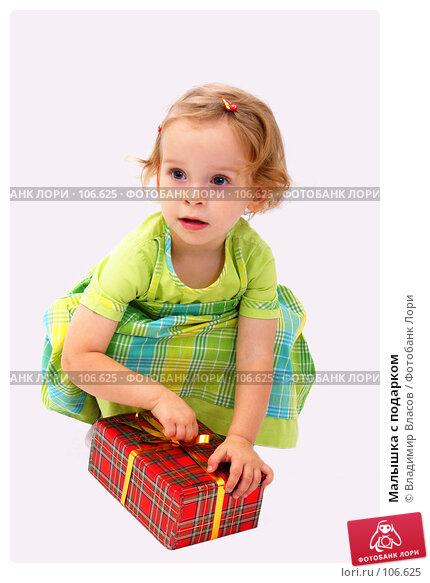 Малышка с подарком, фото № 106625, снято 28 октября 2007 г. (c) Владимир Власов / Фотобанк Лори