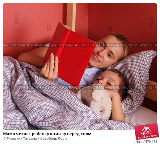Сын мама спит 10 фотография