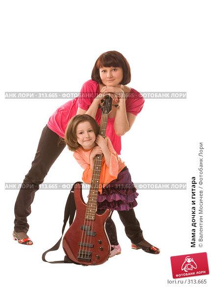 Мама дочка и гитара, фото № 313665, снято 2 мая 2008 г. (c) Валентин Мосичев / Фотобанк Лори