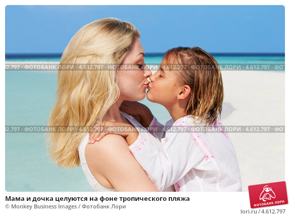 ллизбиянки мама с дочка виде