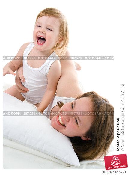 Мама и ребенок, фото № 187721, снято 11 декабря 2007 г. (c) Анатолий Типляшин / Фотобанк Лори