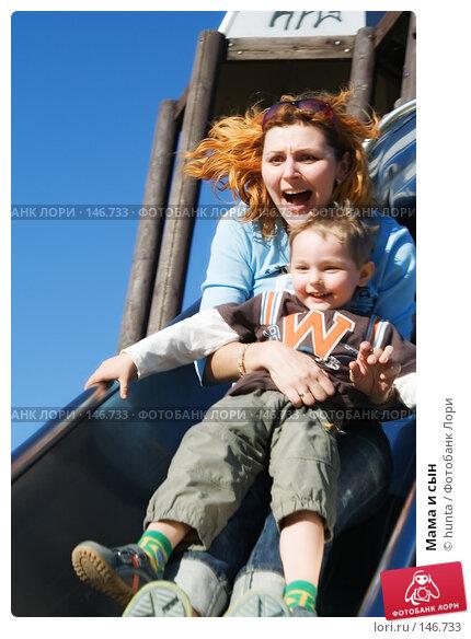 Мама и сын, фото № 146733, снято 14 апреля 2007 г. (c) hunta / Фотобанк Лори
