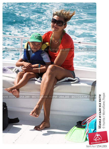 Мама и сын на яхте, фото № 254289, снято 14 сентября 2007 г. (c) hunta / Фотобанк Лори