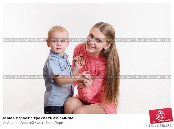 Мама играет с трехлетним сыном. Стоковое фото, фотограф Иванов Алексей / Фотобанк Лори