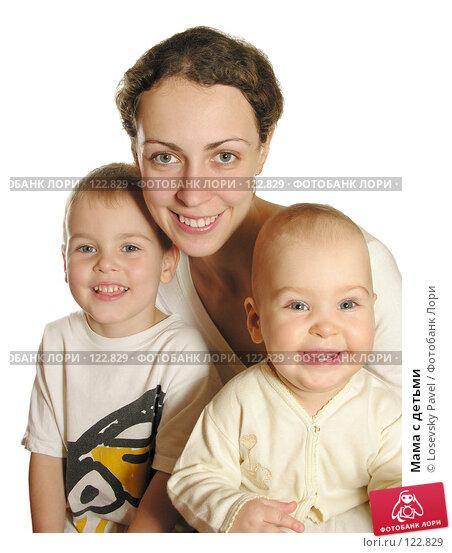 Мама с детьми, фото № 122829, снято 31 октября 2005 г. (c) Losevsky Pavel / Фотобанк Лори