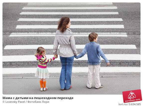 Мама с детьми на пешеходном переходе, фото № 3634585, снято 29 мая 2010 г. (c) Losevsky Pavel / Фотобанк Лори